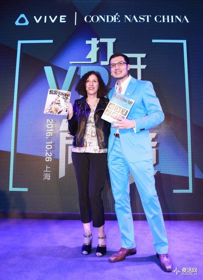 HTC VIVE™中国区总裁汪丛青先生与康泰纳仕中国区总裁Elizabeth Schimel女士