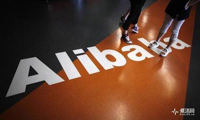 AlibabaCarlos-BarriaReuters