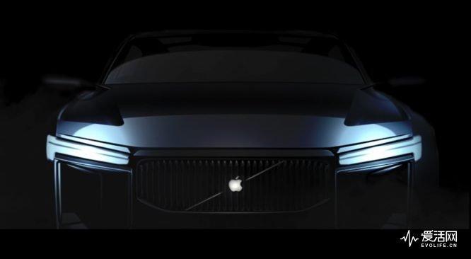 Apple-Car-Concept-1200x661