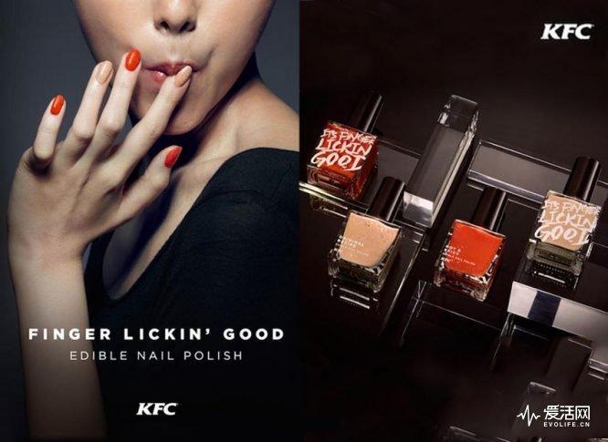 kfc-nail polish