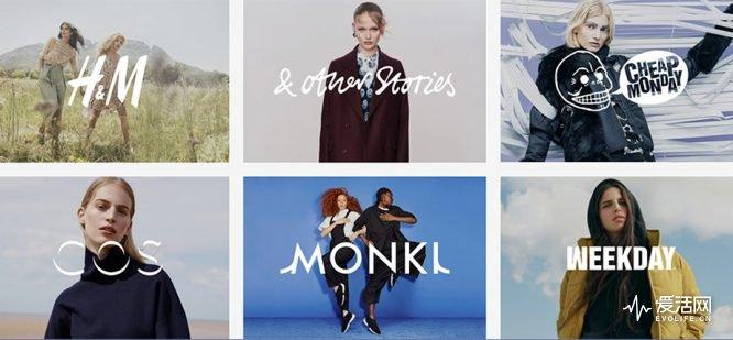 H&M旗下品牌