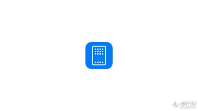 ipad_pro_ios_12_icon