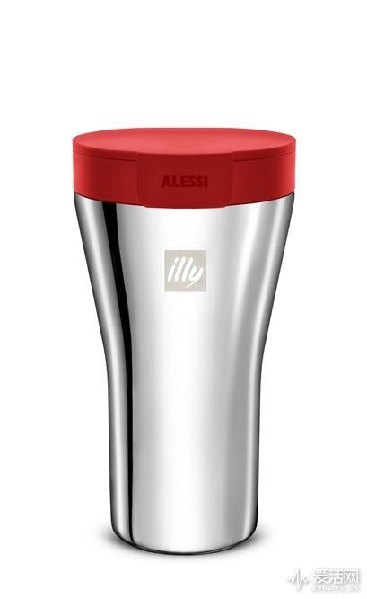 illy咖啡推出全新Alessi旅行杯 (2)